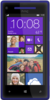 HTC 8X - Обнинск
