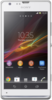 Sony Xperia SP - Обнинск